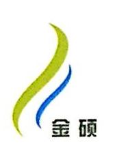深圳市金硕源科技有限公司 最新采购和商业信息