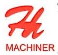 厦门中进机械有限公司 最新采购和商业信息