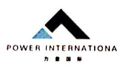 湖南力量国际投资股份有限公司 最新采购和商业信息