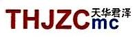北京天华君泽资本管理有限公司 最新采购和商业信息