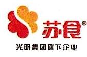 上海苏食肉品销售有限公司 最新采购和商业信息