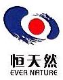 青岛恒天然商贸有限公司 最新采购和商业信息