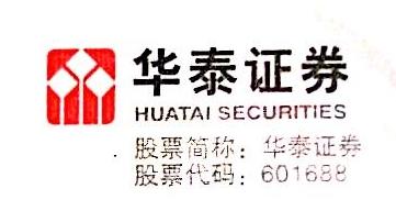 华泰证券(上海)资产管理有限公司 最新采购和商业信息