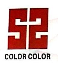 南宁市色色装饰工程有限公司 最新采购和商业信息