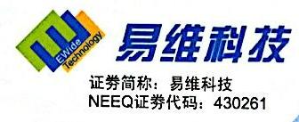 武汉易维科技股份有限公司 最新采购和商业信息
