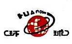 浙江环球鞋业有限公司 最新采购和商业信息