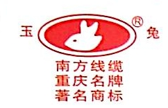 重庆勤力机电设备安装有限责任公司