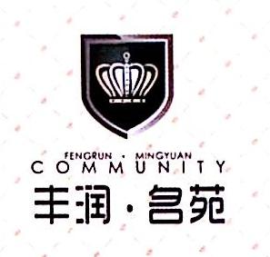江苏丰润房地产开发有限公司 最新采购和商业信息
