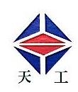湖南高强石膏制品有限公司 最新采购和商业信息