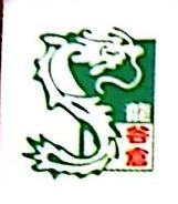 山西晋城市龙谷仓粮油有限责任公司 最新采购和商业信息