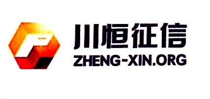 川恒征信有限公司 最新采购和商业信息
