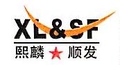天津熙麟工程有限公司
