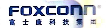 富泰华精密电子(济源)有限公司 最新采购和商业信息
