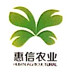 成都惠信农业发展有限公司 最新采购和商业信息
