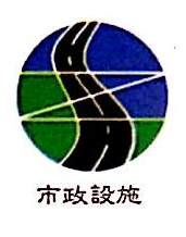 绍兴市城市环境建设有限公司 最新采购和商业信息