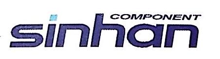 威海新韩精工有限公司 最新采购和商业信息
