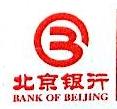 北京银行股份有限公司西安长缨路支行 最新采购和商业信息