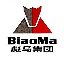 浙江征远专用汽车有限公司 最新采购和商业信息