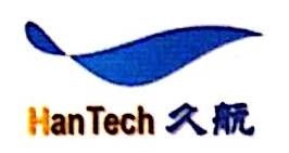 苏州久航压铸科技有限公司 最新采购和商业信息