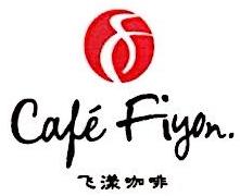 小林(天津)食品贸易有限公司 最新采购和商业信息