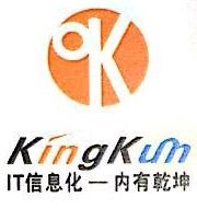 杭州乾坤科技有限公司 最新采购和商业信息