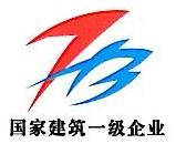 河北七建建筑集团有限公司 最新采购和商业信息