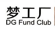 福州乐众网络科技有限公司 最新采购和商业信息