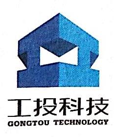 合肥工投工业科技发展有限公司阜阳分公司 最新采购和商业信息
