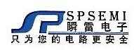 深圳市瞬雷电子有限公司 最新采购和商业信息