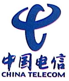 中国电信股份有限公司宿迁分公司 最新采购和商业信息