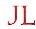 义乌市聚力报关代理有限公司 最新采购和商业信息