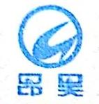 南昌市昂昊实业有限公司 最新采购和商业信息