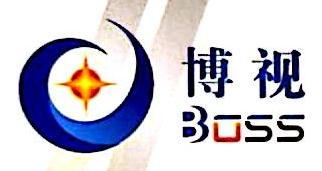 深圳市博视科技有限公司 最新采购和商业信息