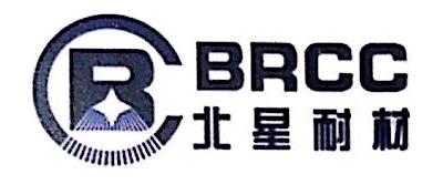 焦作市北星耐火材料有限公司 最新采购和商业信息