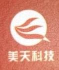 深圳市美天科技有限公司