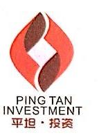 山东水发润泰置业有限公司 最新采购和商业信息