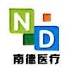 杭州南德医疗器械有限公司 最新采购和商业信息