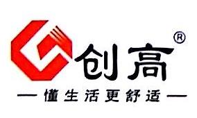 中山市创高生活电器有限公司 最新采购和商业信息