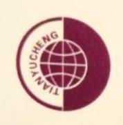 青岛天予诚实业有限公司 最新采购和商业信息