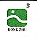 江西苏区东珠景观建设有限公司 最新采购和商业信息