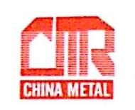 中金再生资源(中国)有限公司 最新采购和商业信息