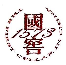 深圳市私享一号酒业有限公司 最新采购和商业信息