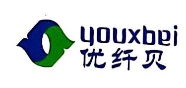 深圳优纤贝供应链管理有限公司 最新采购和商业信息