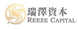 南京瑞泽资本管理有限公司 最新采购和商业信息