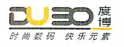 深圳市兴金峰科技有限公司 最新采购和商业信息