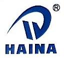 温州海纳机车部件有限公司 最新采购和商业信息