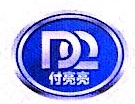 广东大群数控机床有限公司 最新采购和商业信息