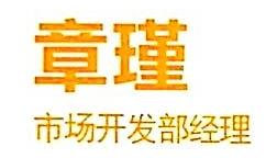 浙江润尚厨卫科技有限公司 最新采购和商业信息