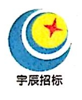 陕西宇辰招标有限公司 最新采购和商业信息