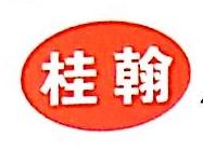 广西桂翰药业有限公司